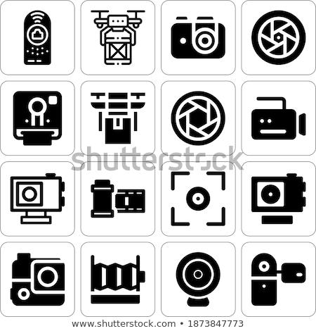 Big professional photographic lens Stock photo © nomadsoul1