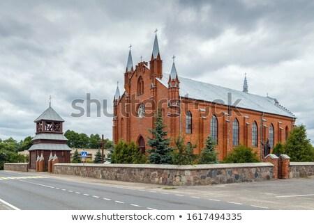 Church of St. Andrew, Naroch, Belarus Stock photo © borisb17