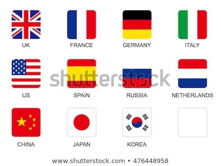 cuadrados · icono · bandera · Rusia · sombra · signo - foto stock © MikhailMishchenko