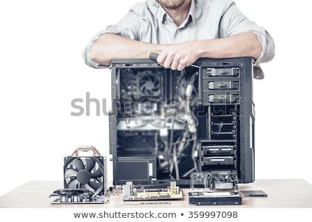 コンポーネント · コンピュータ · 統合された · デザイン · エネルギー · デジタル - ストックフォト © serg64