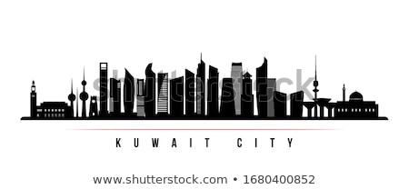 Kuwait City skyline black and white silhouette.  Stock photo © ShustrikS