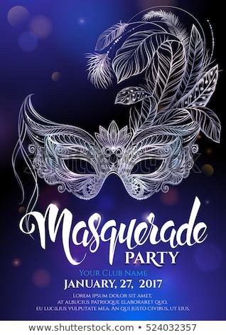 masquerade mask stock photo © choreograph