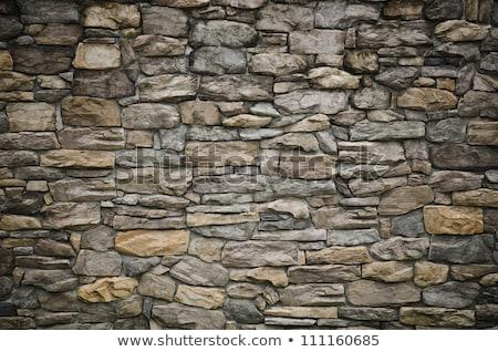 砂利 壁 背景 クローズアップ 建設 岩 ストックフォト © nito