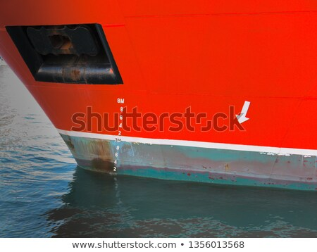 Front picture of a sailing speed boat Stock photo © epstock
