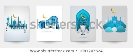 eid mubarak beautiful greeting design with mosque silhouette Stock photo © SArts