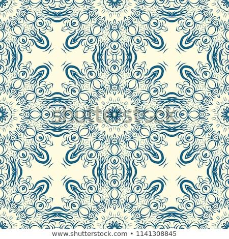 Mandala decoración arte diseno yoga tarjeta Foto stock © SArts
