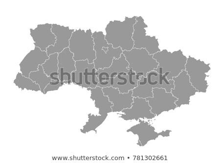 高い 詳しい 地図 ウクライナ アイコン 孤立した ストックフォト © kyryloff