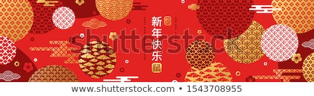 chinese new year of rat 2020 abstract shape banner stock photo © cienpies
