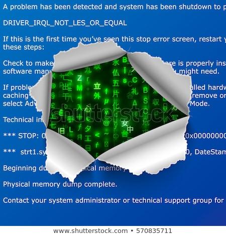 Szakadt lyuk hiba szöveg zöld mátrix Stock fotó © evgeny89