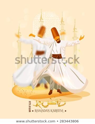 芸術 男性 礼拝 色 壁紙 ストックフォト © haiderazim