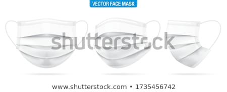 маске · Cute · портрет · девушки · долго - Сток-фото © carlodapino