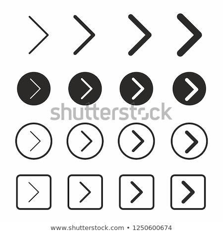 ikona · ludzi · medycznych · działalności · odizolowany · biały - zdjęcia stock © krisdog