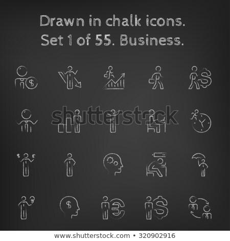 businessman with umbrella icon drawn in chalk stock photo © rastudio