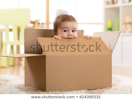 ребенка · окна · семьи · любви · рождения · Kid - Сток-фото © Paha_L