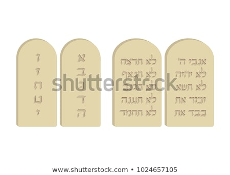 Stockfoto: Moses With Tables Of The Ten Commandments