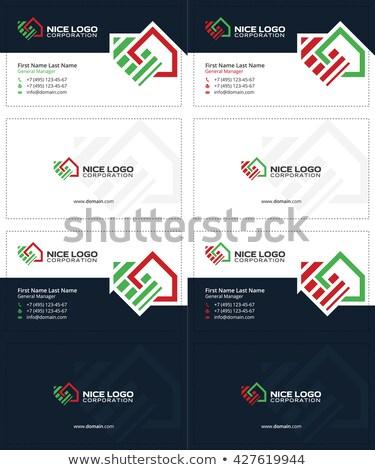 housetop business card 2 Stock photo © VadimSoloviev