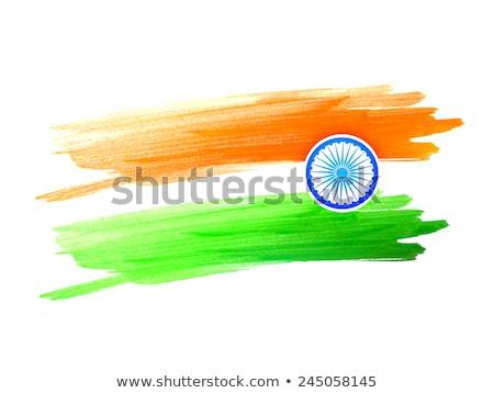 Indian Flag Abstract Design Vector Design Illustration Stockfoto © PinnacleAnimates