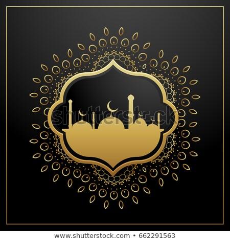 Festiwalu powitanie złoty meczet szczęśliwy Zdjęcia stock © SArts