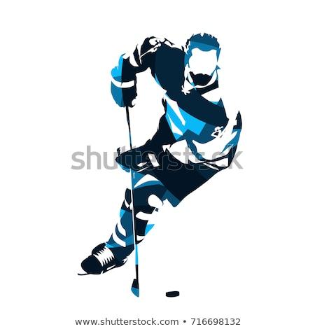игрок спортивных силуэта иллюстрация человека Сток-фото © Krisdog