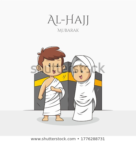 Couple in Front of a Mosque Illustration Stock photo © artisticco