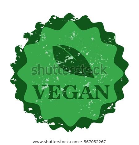 孤立した · 白 · ベクトル · 食品 · 健康 · 緑 - ストックフォト © robuart