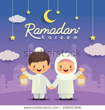 Mensen vieren ramadan genereus islam religieuze Stockfoto © vectomart