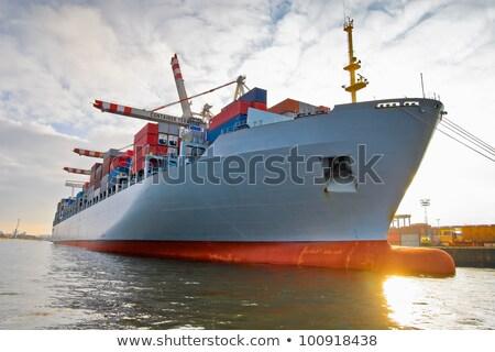 Colorido navio carga para cima porta Foto stock © latent