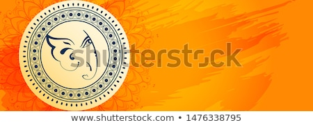 lord ganesha decorative banner in watercolor style Stock photo © SArts