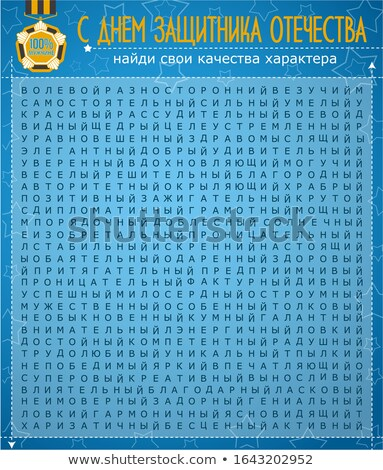 find your character traits  february man Stock photo © Olena