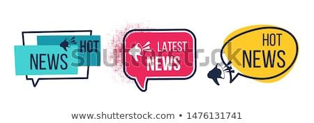 hot news stock photo © oleksandro