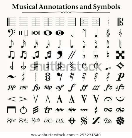 Szett musical szimbólumok három absztrakt terv Stock fotó © m_pavlov