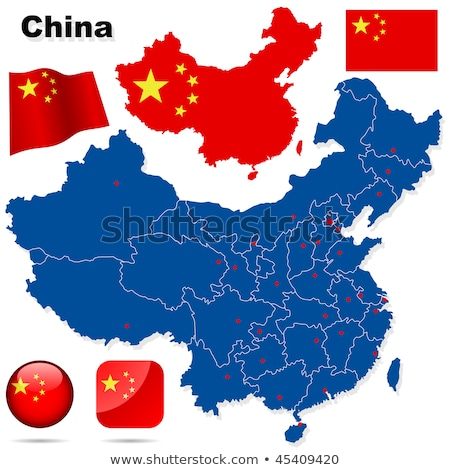 Map on flag button of People's Republic of China Stock photo © Istanbul2009