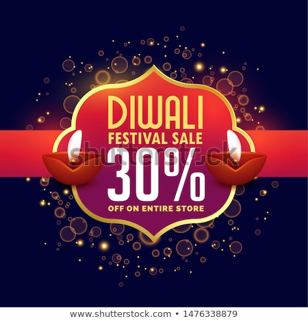 Stock photo: diwali sale and offers promotional design with creative diya