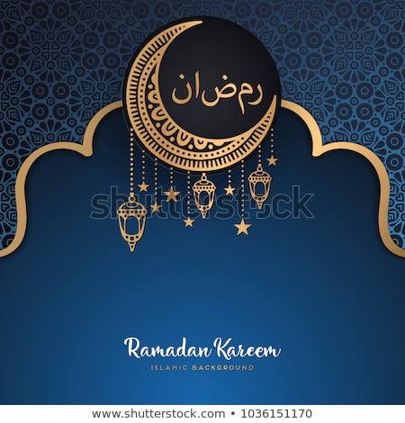 premium ramadan kareem golden festival background Stock photo © SArts