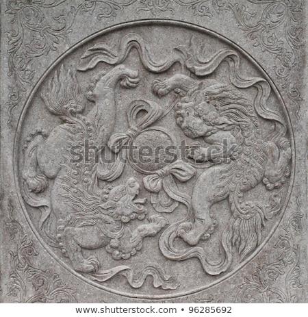 モチーフ 中国語 寺 壁 外 ストックフォト © davidgn