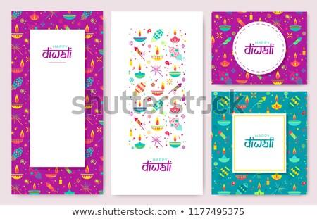 Kutlama şablon diwali dizayn broşür kart Stok fotoğraf © bharat