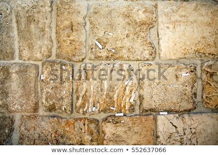 Kayalar duvar Kudüs İsrail şehir Stok fotoğraf © AndreyKr