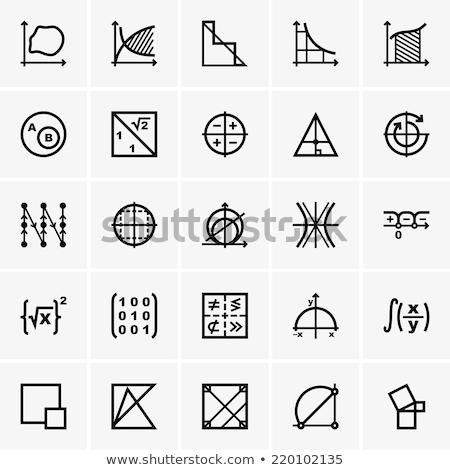 math icons stock photo © bluering