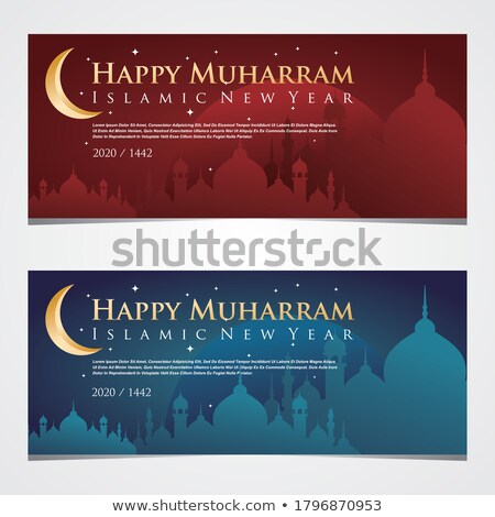 happy muharram islamic mosque background Stock photo © SArts
