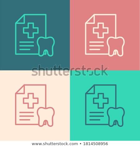 Set · modernen · Vektor · logo · Zahnmedizin · zahnärztliche - stock foto © netkov1