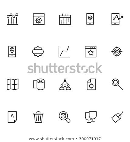 Productivité icône fichier cadre engins Photo stock © supertrooper