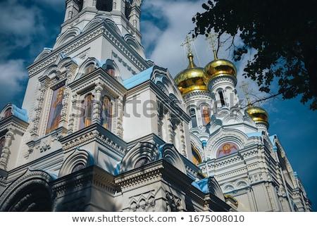 Church of St. Peter and Paul, Karlovy Vary Stock photo © borisb17