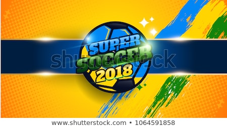 football tournament background with abstract 3d shapes Stock photo © SArts