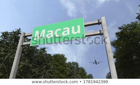 Znak autostrady zielone Chmura ulicy podpisania podróży Zdjęcia stock © kbuntu