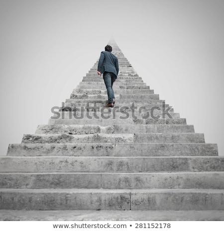 Stock photo: Hard way up
