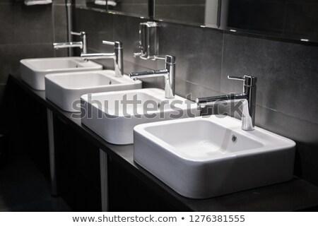 Modern nyilvános wc mosdó centrum London Stock fotó © Snapshot