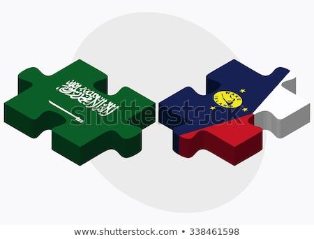 Saudi Arabia and Wake Island Flags Stock photo © Istanbul2009