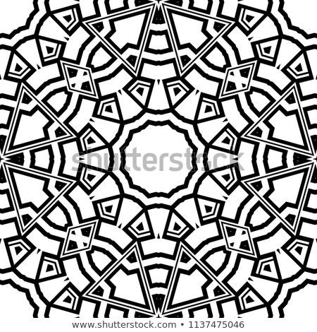 Elegante mandala decoración vector arte yoga Foto stock © SArts