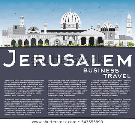 Jerozolima panoramę niebieski budynków kopia przestrzeń Zdjęcia stock © ShustrikS
