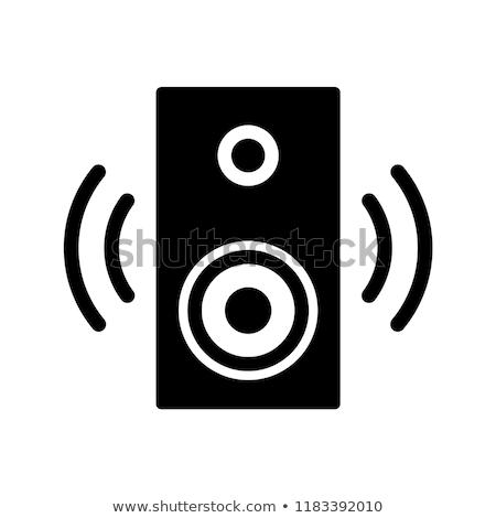 audio speaker icon stock photo © hermione